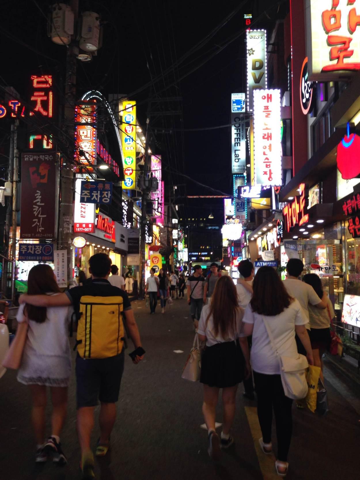 Konkuk 'food street'