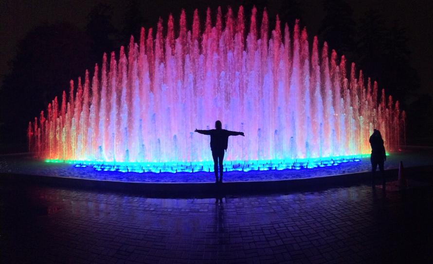 Water fountains at Parque de la Reserva | ISA Student Blog