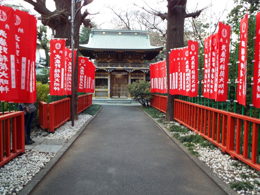 Musashi no Inari shrine, Tokyo, Japan, Ditkoff - Photo 6