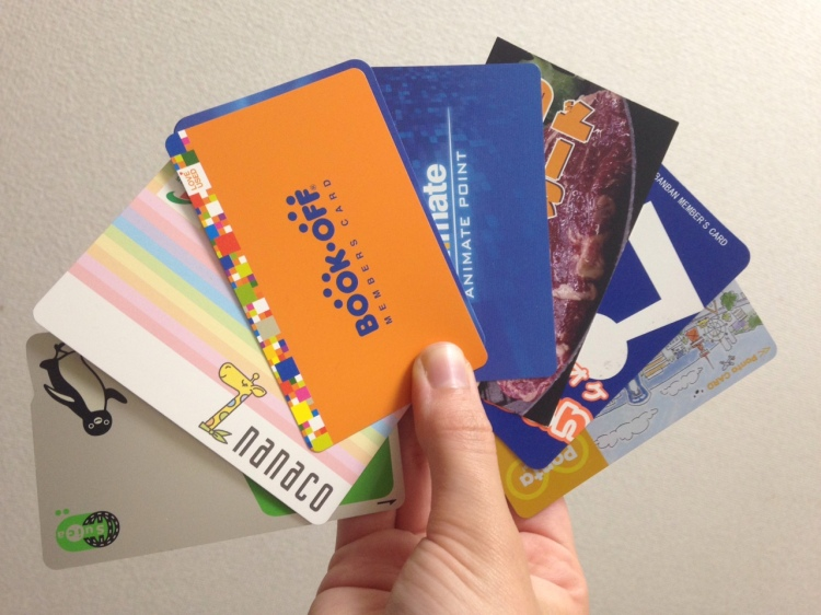 Point Cards, Tokyo, Japan, Ditkoff - Photo 5