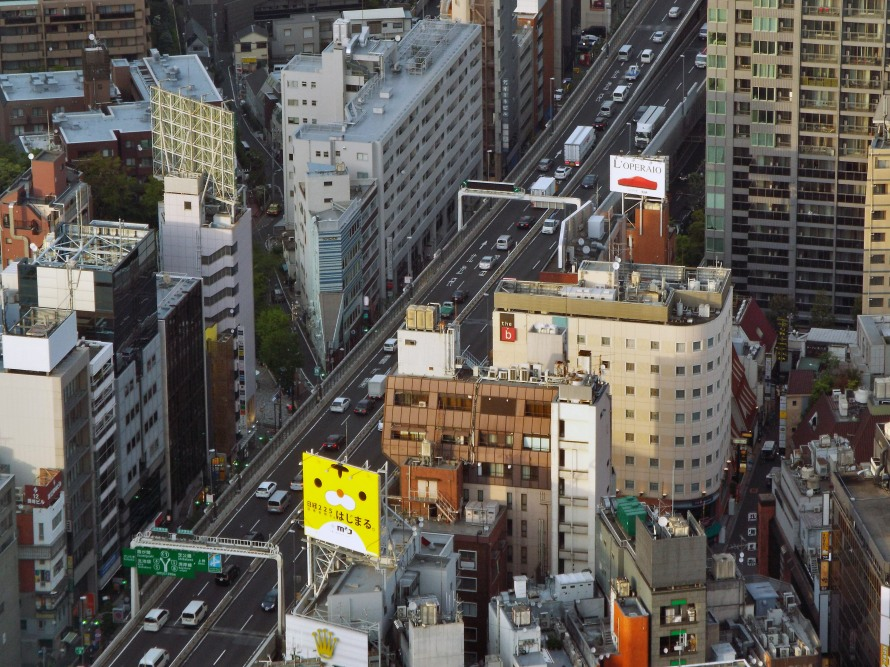 Roppongi Street, Tokyo, Japan, Ditkoff - Photo 6