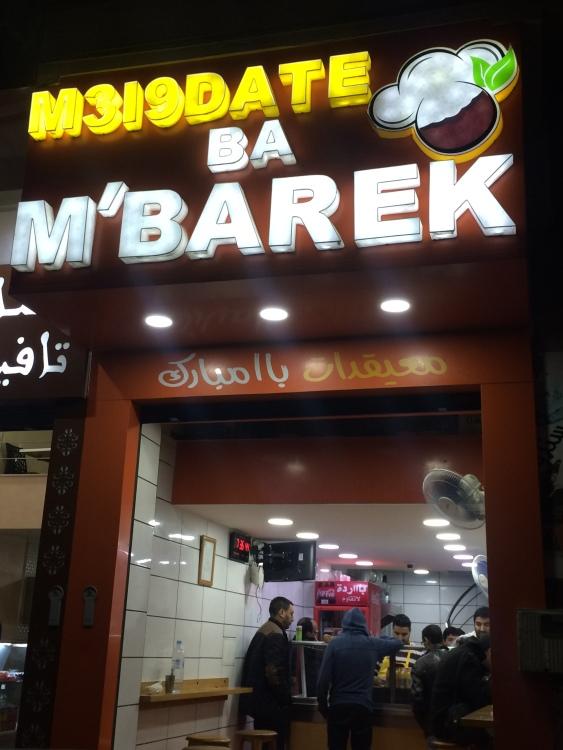 mos_meknes_morocco_lindsaysmetanka_photo8